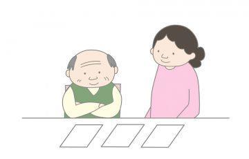 介護サービス利用のはじまり「要介護認定」。手続きの流れから訪問調査時の注意点、更新まで|介護のコラム