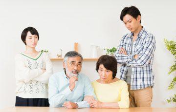 ご家族が老人ホームや施設の入居を嫌がる......双方が納得した入居をするためには?