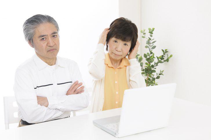 有料老人ホームの契約時に注意すべき費用面でのトラブルを防ぐためのポイント