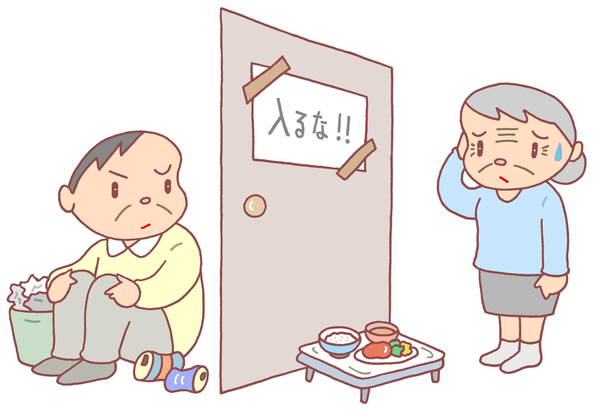 高 引き 化 何 問題 こもり の という を 年齢